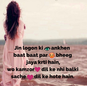 HEART TOUCHING IMAGES FOR WHATSAPP DP PROFILE IMAGES PHOTO HD DOWNLOAD