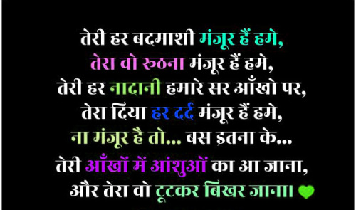 HEART TOUCHING IMAGES FOR WHATSAPP DP PROFILE IMAGES WALLAPPER IN HINDI