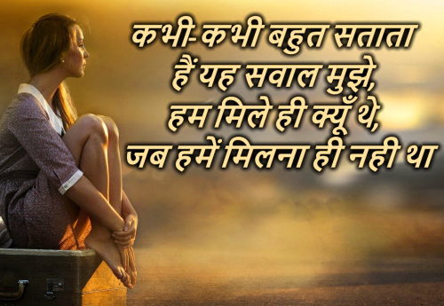 HEART TOUCHING IMAGES FOR WHATSAPP DP PROFILE IMAGES WALLPAPER PICS FOR WHATSAPP STATUS