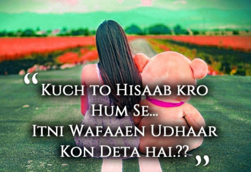 HEART TOUCHING IMAGES FOR WHATSAPP DP PROFILE IMAGES PICS FOR GIRLS