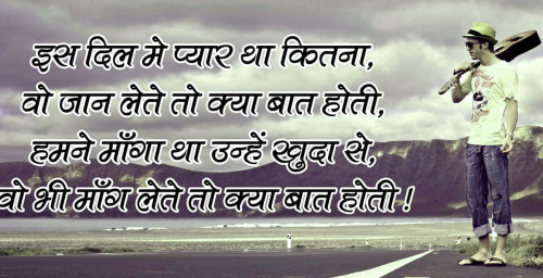 HEART TOUCHING IMAGES FOR WHATSAPP DP PROFILE IMAGES PHOTO FOR FACEBOOK