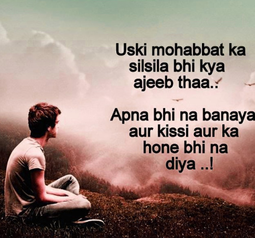 HEART TOUCHING IMAGES FOR WHATSAPP DP PROFILE IMAGES PICTURES WALLPAPER