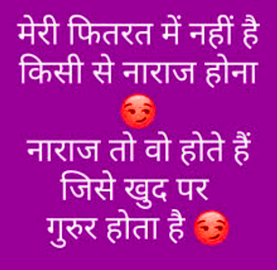 Today I am Share Latest Hindi Sad Love Quotes , Free Sad Pictures , Lover Sad Images Pics Wallpaper Download .     HINDI SAD LOVE QUOTES IMAGES PICS WALLPAPER DOWNLOAD HINDI SAD LOVE QUOTES IMAGES PICS WALLPAPER DOWNLOAD  HINDI SAD LOVE QUOTES IMAGES PICTURE FOR WHATSAPP HINDI SAD LOVE QUOTES IMAGES PICTURE FOR WHATSAPP  HINDI SAD LOVE QUOTES IMAGES PHOTO DOWNLOAD HINDI SAD LOVE QUOTES IMAGES PHOTO DOWNLOAD  HINDI SAD LOVE QUOTES IMAGES WALLPAPER PICS DOWNLOAD HINDI SAD LOVE QUOTES IMAGES WALLPAPER PICS DOWNLOAD  HINDI SAD LOVE QUOTES IMAGES PHOTO FOR WHATSAPP HINDI SAD LOVE QUOTES IMAGES PHOTO FOR WHATSAPP  HINDI SAD LOVE QUOTES IMAGES PICTURE FOR BEST FRIEND HINDI SAD LOVE QUOTES IMAGES PICTURE FOR BEST FRIEND  HINDI SAD LOVE QUOTES IMAGES PHOTO PICS FOR FACEBOOK HINDI SAD LOVE QUOTES IMAGES PHOTO PICS FOR FACEBOOK  HINDI SAD LOVE QUOTES IMAGES WALLPAPER PICS DOWNLOAD HINDI SAD LOVE QUOTES IMAGES WALLPAPER PICS DOWNLOAD  HINDI SAD LOVE QUOTES IMAGES PHOTO FOR WHATSAPP HINDI SAD LOVE QUOTES IMAGES PHOTO FOR WHATSAPP  HINDI SAD LOVE QUOTES IMAGES WALLPAPER PICTURE PICS DOWNLOAD HINDI SAD LOVE QUOTES IMAGES WALLPAPER PICTURE PICS DOWNLOAD  HINDI SAD LOVE QUOTES IMAGES PHOTO PICTURE DOWNLOAD HINDI SAD LOVE QUOTES IMAGES PHOTO PICTURE DOWNLOAD  HINDI SAD LOVE QUOTES IMAGES PICS FOR FRIEND HINDI SAD LOVE QUOTES IMAGES PICS FOR FRIEND  HINDI SAD LOVE QUOTES IMAGES WALLPAPER PICTURE PHOTO DOWNLOAD HINDI SAD LOVE QUOTES IMAGES WALLPAPER PICTURE PHOTO DOWNLOAD  HINDI SAD LOVE QUOTES IMAGES PHOTO FOR FACEBOOK HINDI SAD LOVE QUOTES IMAGES PHOTO FOR FACEBOOK  HINDI SAD LOVE QUOTES IMAGES PHOTO PICTURE FOR BEST FRIEND HINDI SAD LOVE QUOTES IMAGES PHOTO PICTURE FOR BEST FRIEND  HINDI SAD LOVE QUOTES IMAGES PICS PICTURE DOWNLOAD HINDI SAD LOVE QUOTES IMAGES PICS PICTURE DOWNLOAD  HINDI SAD LOVE QUOTES IMAGES PHOTO PICS FOR WHATSAPP HINDI SAD LOVE QUOTES IMAGES PHOTO PICS FOR WHATSAPP  HINDI SAD LOVE QUOTES IMAGES WALLPAPER PICTURE DOWNLOAD HINDI SAD LOVE QUOTES IMAGES WALLPAPER P