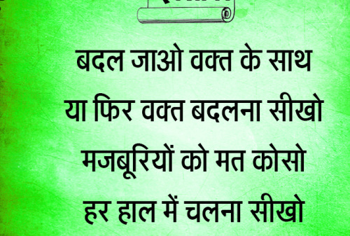 HINDI SHAYARI IMAGES WALLPAPER PICTURES PICS FOR WHATSAPP