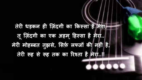 HINDI SHAYARI IMAGES PICTURES PHOTO HD