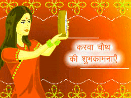 KARWA CHAUTH IMAGES PICS PICTURES FREE HD DOWNLOAD