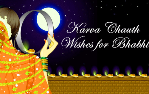 KARWA CHAUTH IMAGES PICTURES PICS FREE HD DOWNLOAD