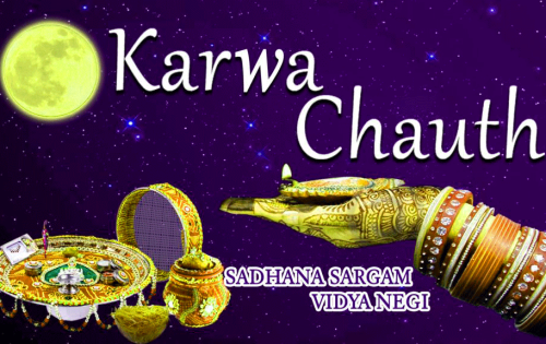 KARWA CHAUTH IMAGES PICTURES PICS FREE DOWNLOD
