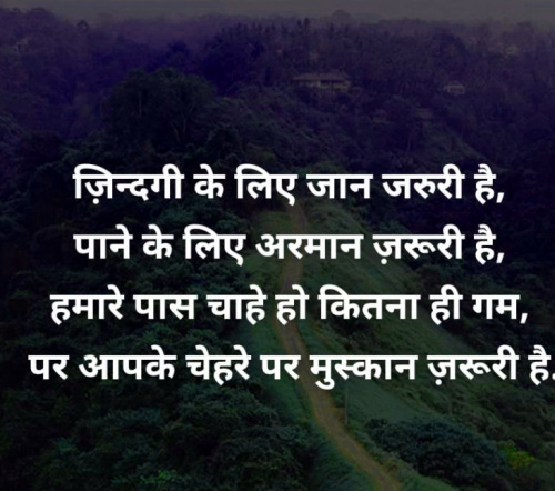 LIFE QUOTES WHATSAPP PROFILE IMAGES WALLPAPER PICS FOR FACEBOOK