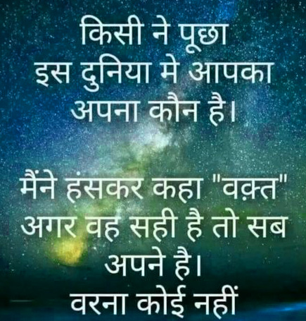 LIFE QUOTES WHATSAPP PROFILE IMAGES PHOTO PICS FREE DOWNLOAD