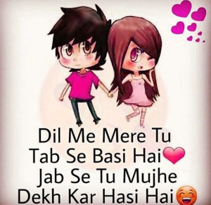 LOVE WHATSAPP DP IMAGES PHOTO PICS DOWNLOAD