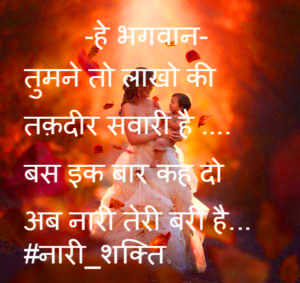 SAD IMAGES WITH HINDI QUOTES PHOTO PICS HD DOWNLOAD