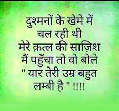 SAD IMAGES WITH HINDI QUOTES PICTURES PICS FOR FACEBOOK
