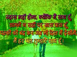 SAD IMAGES WITH HINDI QUOTES PICS PICTURES FOR WHATSAPP