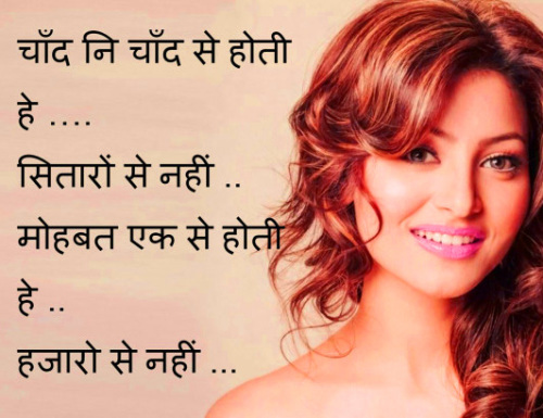 SAD IMAGES WITH HINDI QUOTES WALLPAPER PHOTO DOWNLOAD
