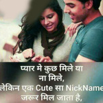 1785+True Shayari Images Wallpaper Pics Photo { Latest Today Shayari }