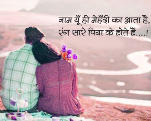 TRUE SHAYARI IMAGES PICTURES PHOTO HD