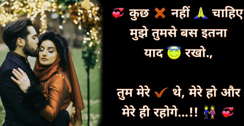 TRUE SHAYARI IMAGES WALLPAPER PICS PHOTO FOR WHATSAPP