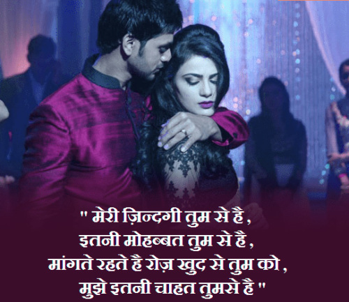TRUE SHAYARI IMAGES WALLPAPER PHOTO PICS DOWNLOAD