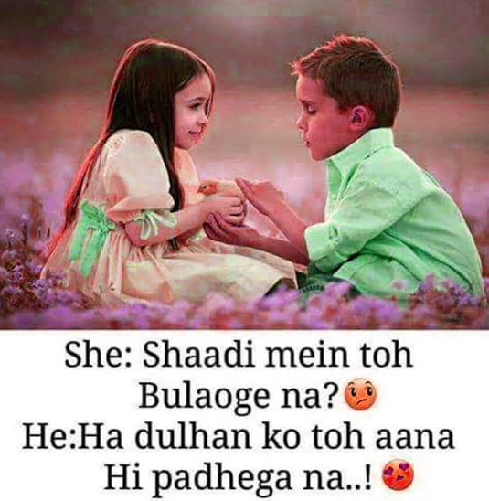 TRUE SHAYARI IMAGES PICTURES PHOTO HD DOWNLOAD