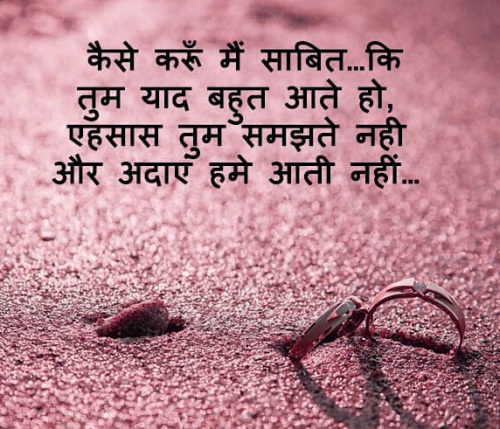 HINDI SAD MOTIVATIONAL SUVICHAR STATUS IMAGES PHOTO FOR FACEBOOK