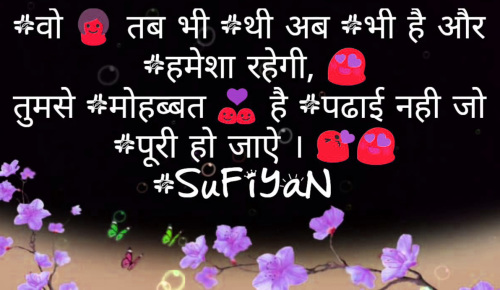 HINDI SAD MOTIVATIONAL SUVICHAR STATUS IMAGES PICTURES WALLPAPER FREE
