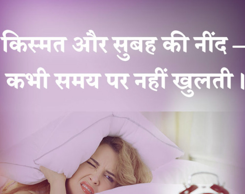 HINDI SAD MOTIVATIONAL SUVICHAR STATUS IMAGES PICS PICTURES DOWNLOAD