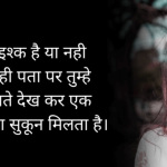 Top 1252+ Hindi Sad Motivational Suvichar status Images for Student