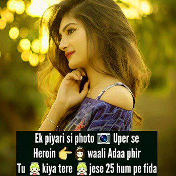 BEST WHATSAPP DP IMAGES WALLPAPER PHOTO FOR FACEBOOK