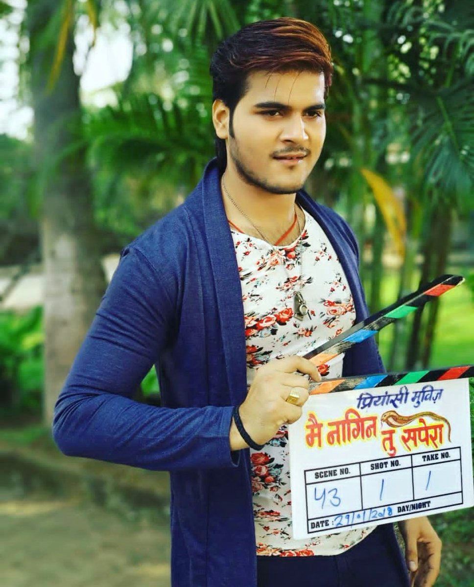 BHOJPURI ACTION HERO IMAGES PICTURES FREE DOWNLOAD