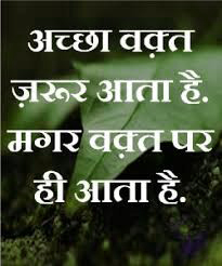 HINDI DP IMAGES GIRL AND BOY PHOTO WALLPAPER FOR FACEBOOK
