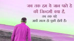 HINDI SAD DP IMAGES PICTURES PICS FREE HD DOWNLOAD