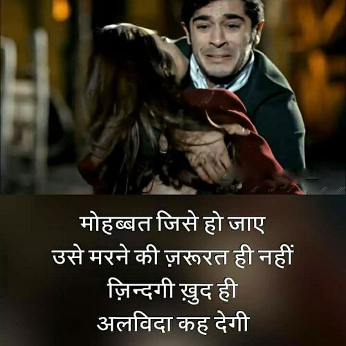 HINDI SAD DP IMAGES PICTURES PICS FREE HD