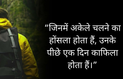 HINDI SUVICHAR MOTIVATIONAL QUOTES IMAGES WALLPAPER PHOTO FOR FACEBOOK