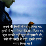 452+ Sad Status Hindi Whatsapp DP Images Profile Pics HD