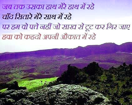MOTIVATIONAL QUOTES FOR STUDENTS IN HINDI AND ENGLISH BOTH IMAGES WALLPAPER PICS DOWNLOAD