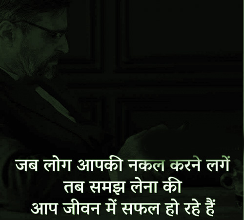 MOTIVATIONAL QUOTES FOR STUDENTS IN HINDI AND ENGLISH BOTH IMAGES PHOTO PICS DOWNLOAD