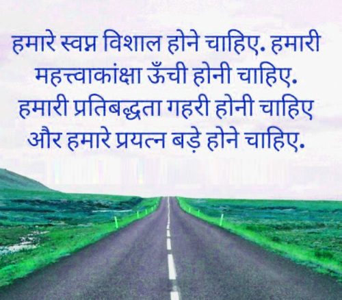 MOTIVATIONAL QUOTES FOR STUDENTS IN HINDI AND ENGLISH BOTH IMAGES PICTURES PICS FOR WHATSAPP