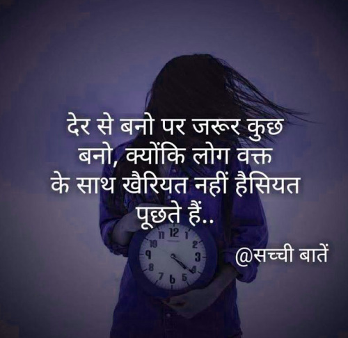 MOTIVATIONAL QUOTES FOR STUDENTS IN HINDI AND ENGLISH BOTH IMAGES WALLPAPER PHOTO FREE HD