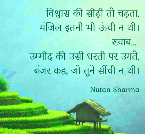 MOTIVATIONAL QUOTES FOR STUDENTS IN HINDI AND ENGLISH BOTH IMAGES WALLPAPER PHOTO DOWNLOAD