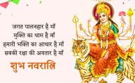 1258+ Navratri Images Wallpapers Photos Pics Pictures Free Download