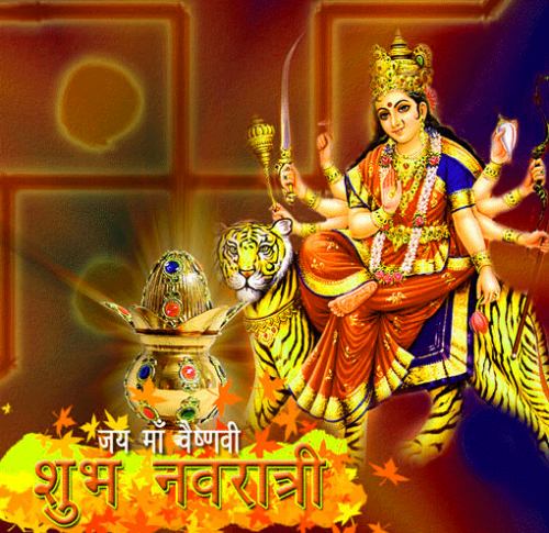 NAVRATRI IMAGES  WALLPAPER PHOTO FOR WHATSAPP