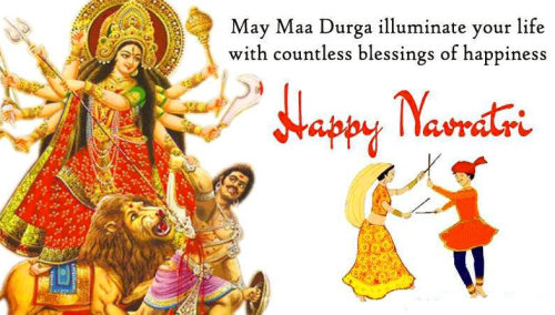 NAVRATRI IMAGES WALLPAPER PHOTO FREE HD