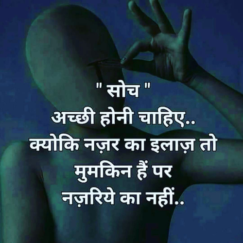 MOTIVATIONAL QUOTES THOUGHTS IN HINDI IMAGES WALLPAPER FREE DOWNLOAD