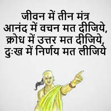 MOTIVATIONAL QUOTES THOUGHTS IN HINDI IMAGES PHOTO WALLPAPER FOR FACEBOOK