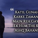 761+ Sad Alone Images With Hindi English Quotes for DP