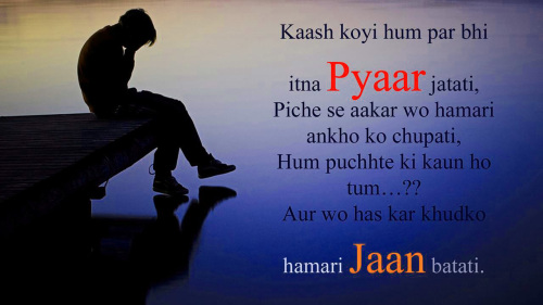 SAD ALONE IMAGES WITH HINDI ENGLISH QUOTES FOR DP PICS DOWNLOAD