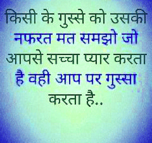 HINDI QUOTES WHATSAPP DP IMAGES PICS FOR BOYS & GIRLS PICTURES PICS FREE HD DOWNLOAD