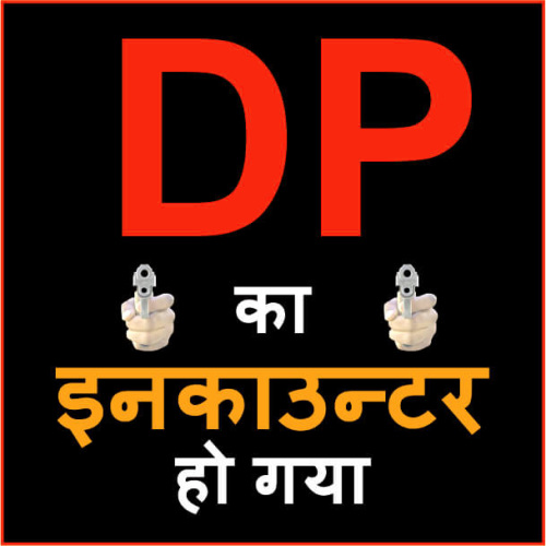dp picture (100)