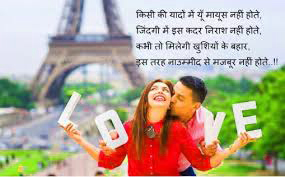 HINDI LOVE DP STATUS IMAGES WALLPAPER PHOTO FOR WHATSAPP